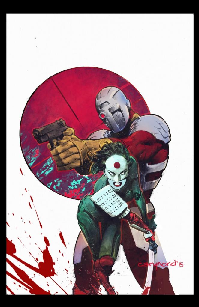 Deadshot-Katana-fix